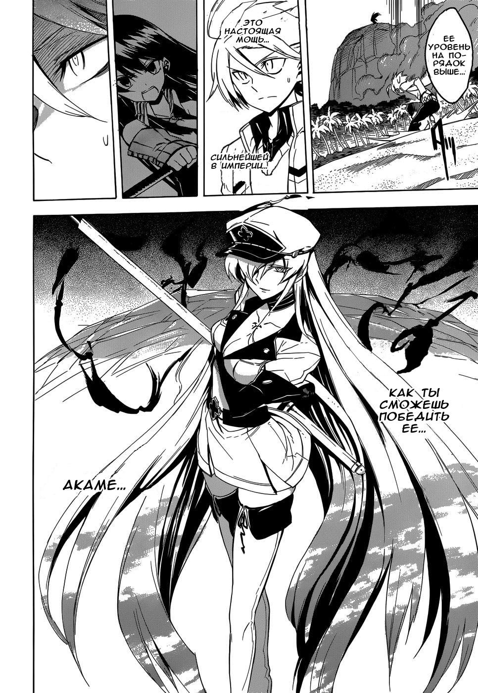Пин от пользователя Эрин на доске Anime Аниме арт, Манга