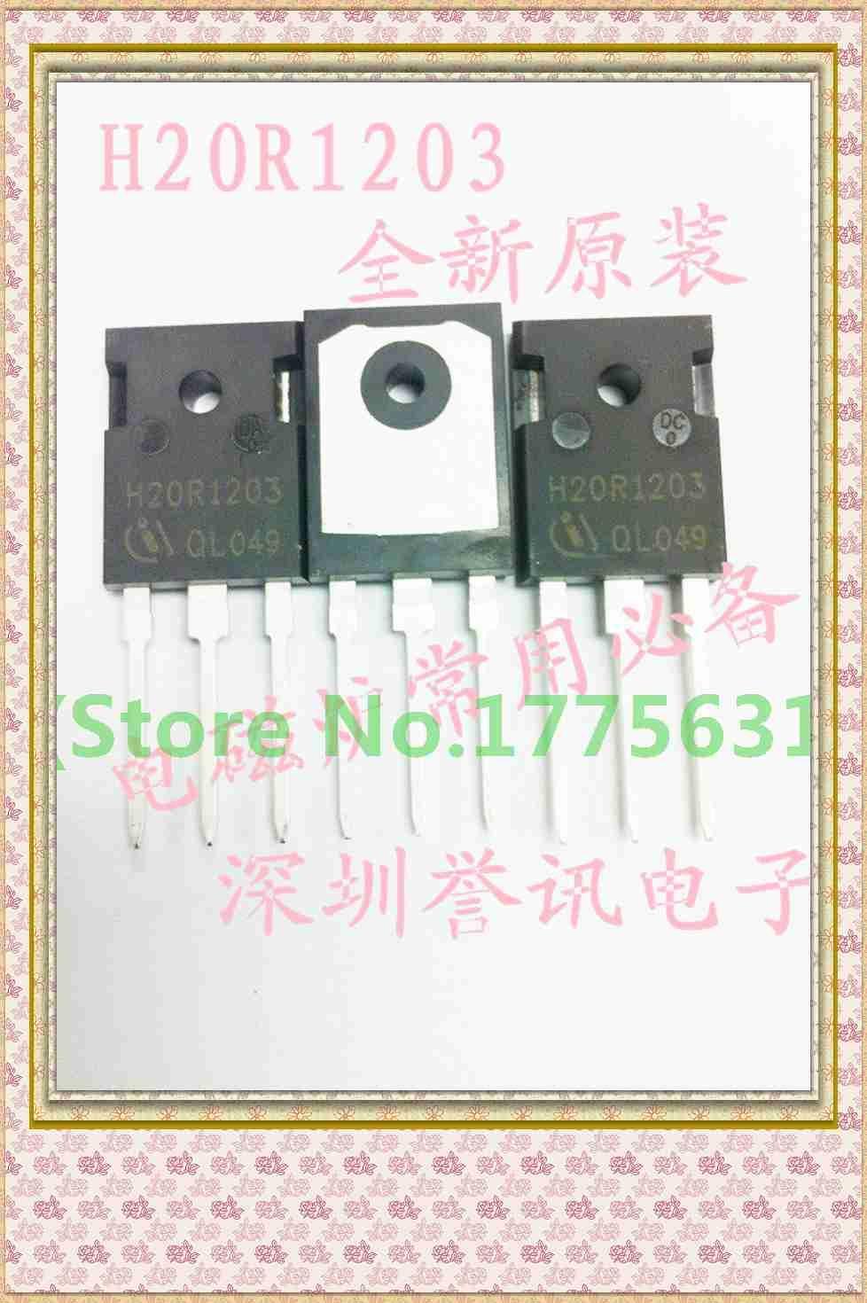H20R1203 IGBT/20A1200V (5 шт /лот) | cash-back pw