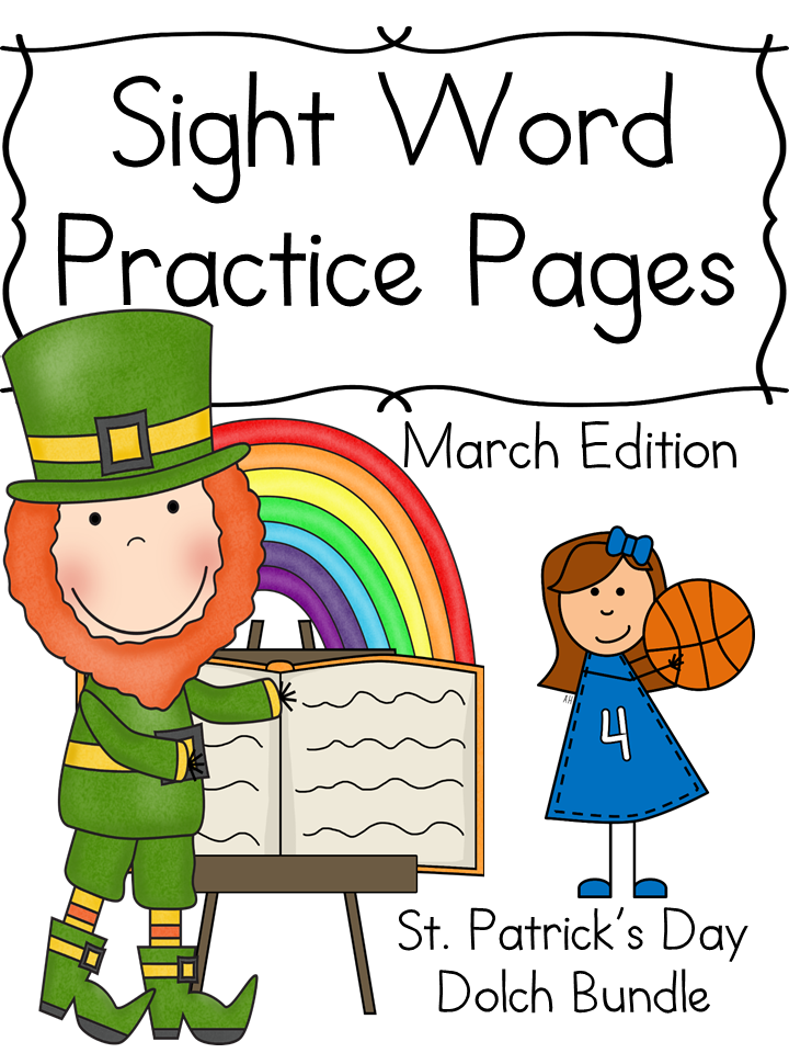 March Sight Word Worksheets -10 Free Sample Pages