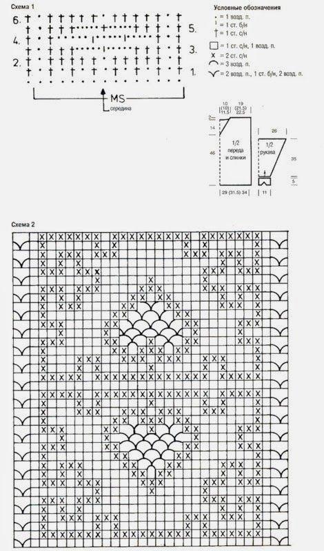 Letras e Artes da Lalá: blusa de crochê | ropa crochet filet | Pinterest