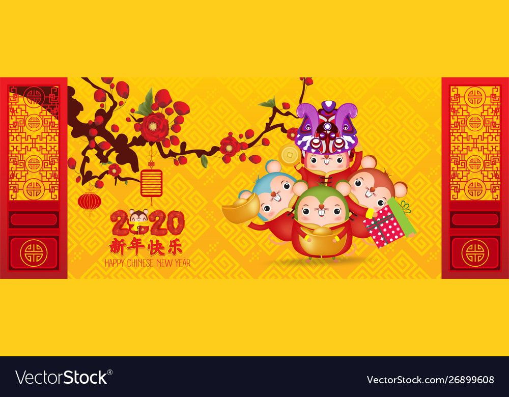 2020 chinese new year year rat blossom vector image on