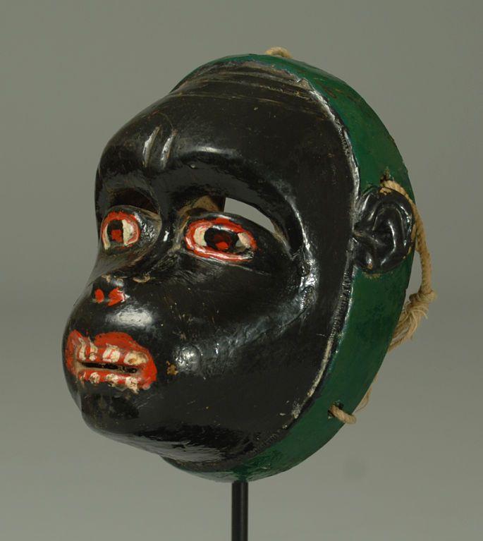 Vintage Guatemalan Monkey Mask