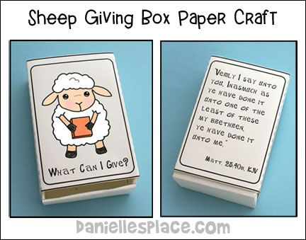 Sheep Giving Box Craft for \