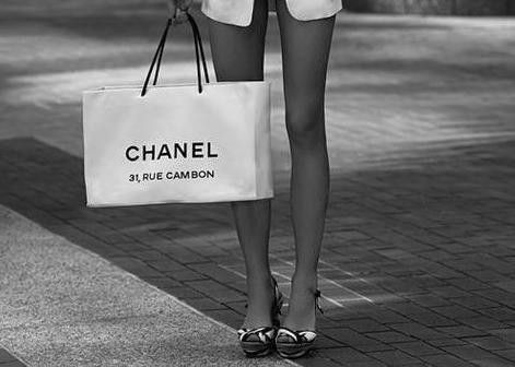 Perhaps one day I will own something Chanel...