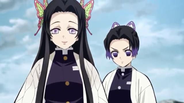 Kanae Kocho Tumblr Anime Demon Cute Anime Character Slayer Anime