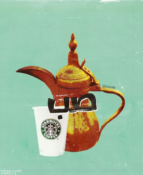 صب قهوة