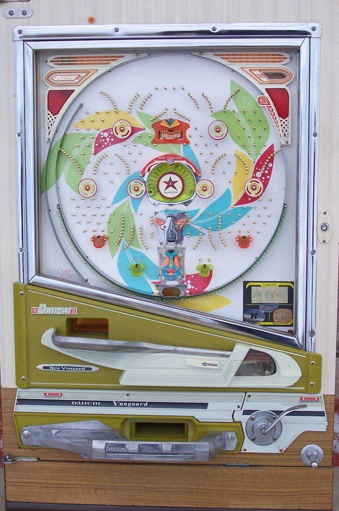 1970s Daiichi Bowling - VP0056 Front