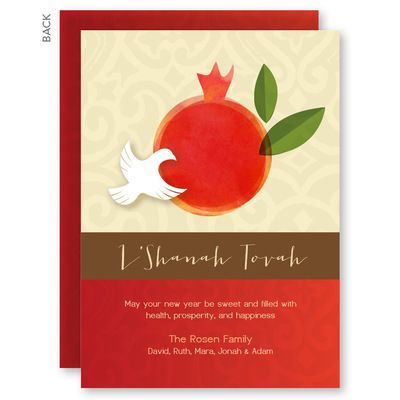 Personalized Pomegranate & Dove Jewish New Year Cards in ...