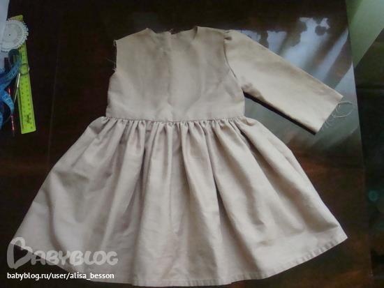 Как сшить детское нарядное платье своими руками