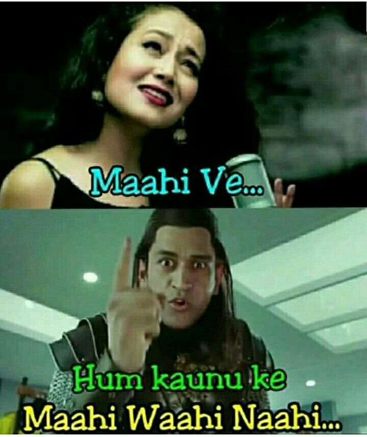 Neha Kakkar Memes Download In 2020 Really Funny Memes Funny Facts Fun Quotes Funny