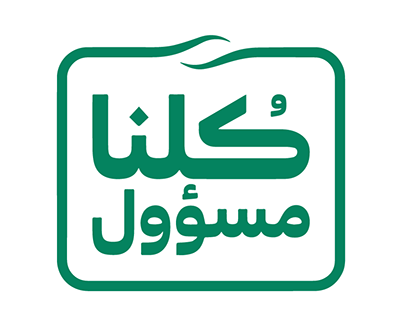 Check Out New Work On My Behance Profile كلنا مسئول Http Be Net Gallery 94576341 Motion Graphics Motion Graphic Design Illustration