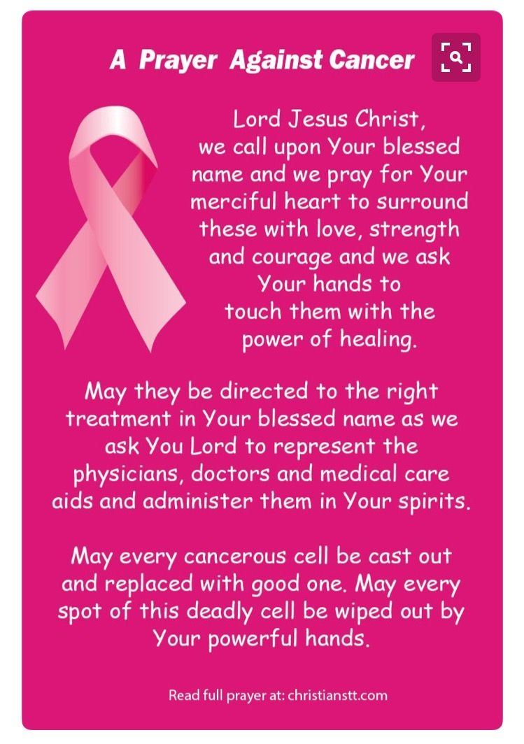 Amen  Thank you Lord Jesus Christ  Praise the Lord, our almighty God