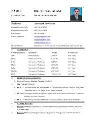 Image Result For Simple Bio Data Form In Word  Download Resume