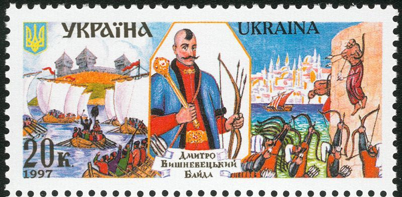 File:Stamp of Ukraine s157.jpg