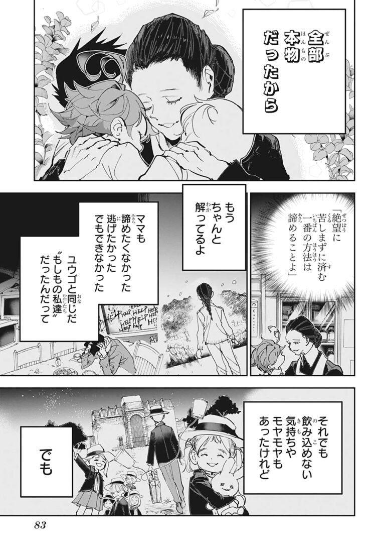 漫画 週刊 少年 バンク ジャンプ