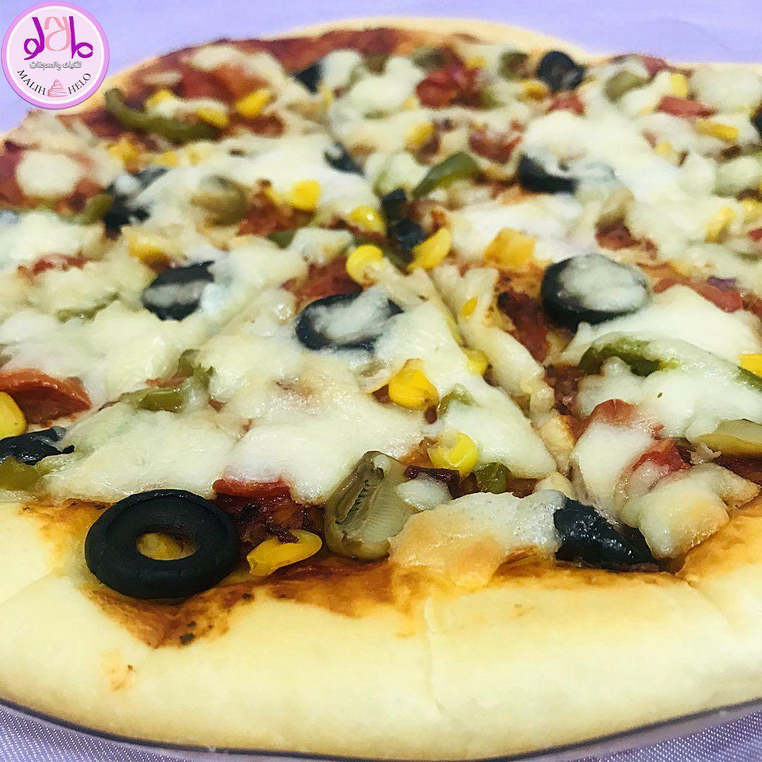 يتوفر بيتزا بأحجام مختلفة حسب الطلب مالح حلو للكيك مالح حلو البصرة بيتزا بيتزا هت معجنات مشكله فطائر بيتزا خضار أكلا Food Vegetable Pizza Vegetables