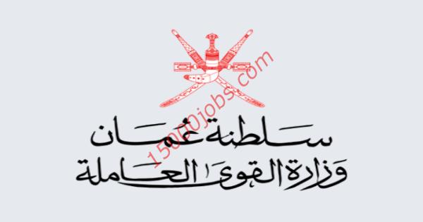 متابعات الوظائف وظائف في سلطنة عمان للوافدين المقيمين بالسلطنة محدث باستمرار وظائف سعوديه شاغره Arabic Calligraphy Calligraphy