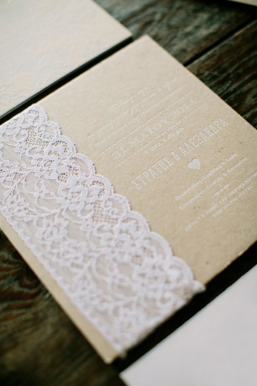 Vintage chic invitation with lace by Atelier
