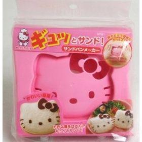 Want!  <3 Hello Kitty!