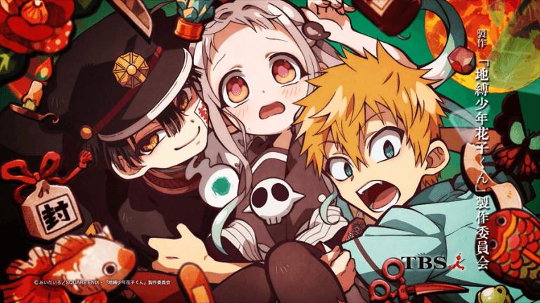 Jibaku Shounen Hanako Kun Gallery Anime Shelter Anime Latest Anime Comedy Anime