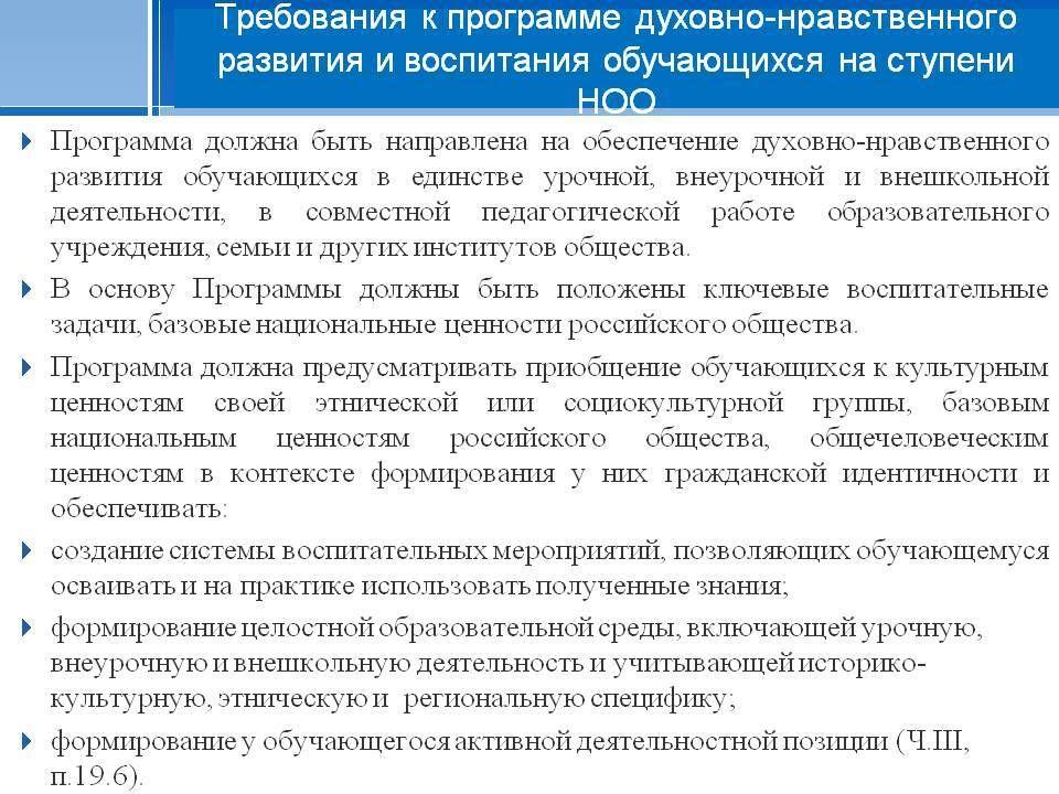 Ответы на вопросы по обществознанию 11 класс поляков