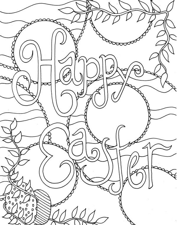 Dibujos para colorear para adultos Happy Easter | Spring and Easter ...