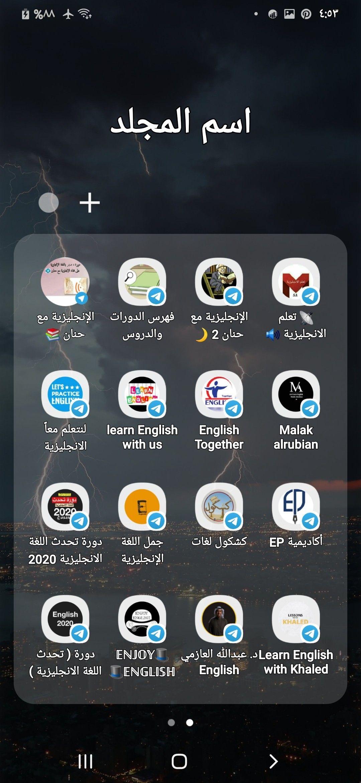 Pin By عبدالله المشايخي On Education Wallpaper English Language Learning Grammar Learning Websites Learn English