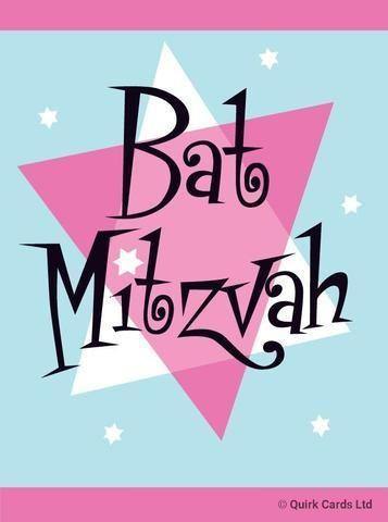Greeting card gar6010 bat mitzvah greeting card 6 pack cards greeting card gar6010 bat mitzvah greeting card 6 pack m4hsunfo