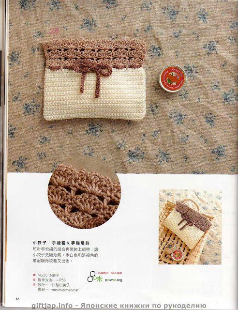Patrones Gratis De Crochet Patron De Un Bonito Monedero A Crochet - Monedero-crochet-patron