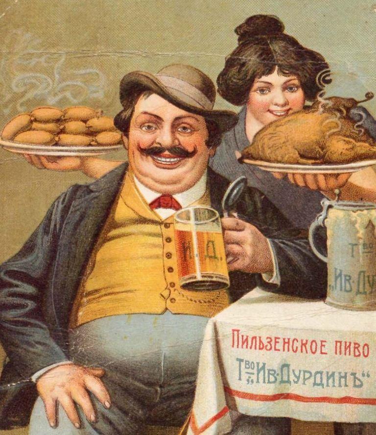 Прикольные картинки продавец пива, жанне открытки прикольные
