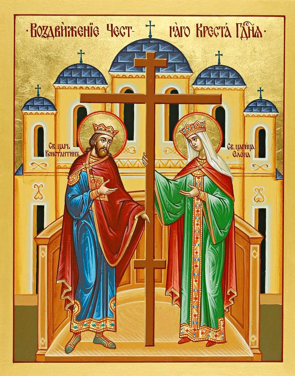 Elevation of the Cross with St. Helen & St. Constantine