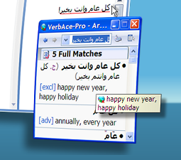 Pin On F Rawan S Arabic Teachers Library