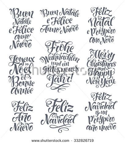 Merry christmas and happy new year lettering set in different merry christmas and happy new year text lettering for invitation and greeting card prints and posters hand drawn calligraphic design buy this stock m4hsunfo