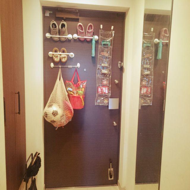 玄関 入り口 マンション玄関 100均アイテム お砂遊びセット ボール