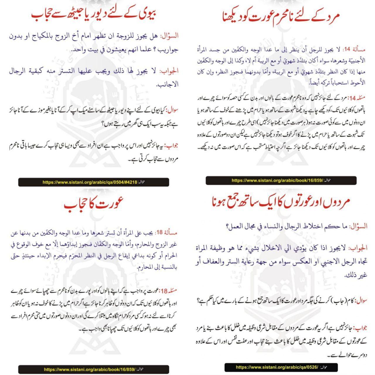 Pin By Shella Lounge On Quran Khawani Group Posts Bullet Journal Journal Post