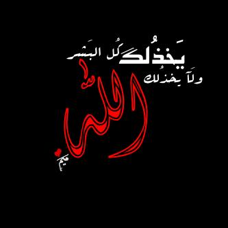 لا اله الا الله Neon Signs Arabic Calligraphy Calligraphy
