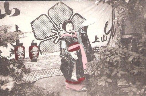 vintage girl geisha kimono postcard  (shop:EDWARDIANTHYMES---Etsy)