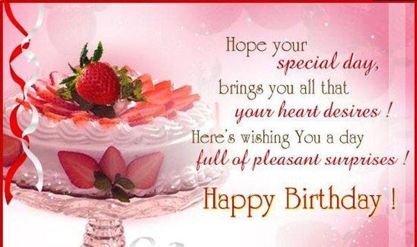 Поздравления с днем рождения жене на английском