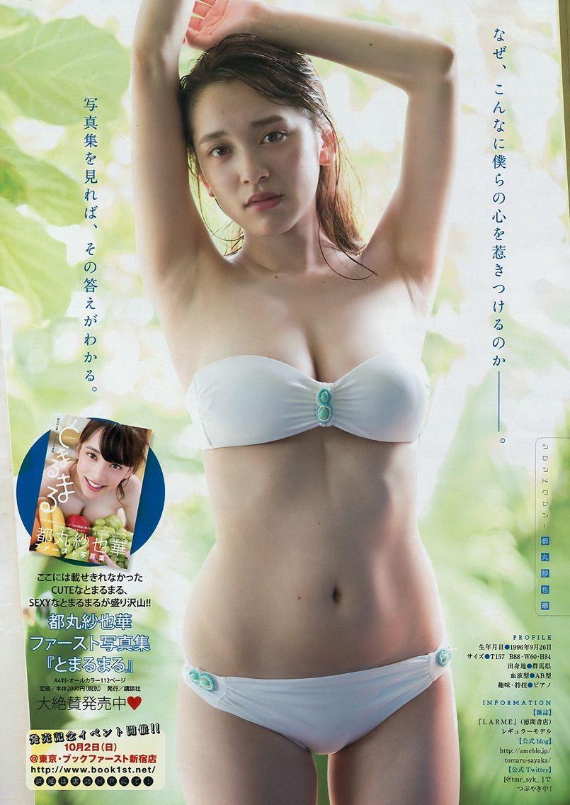 高画質jjgirls tokyo-hot pussy 浜辺