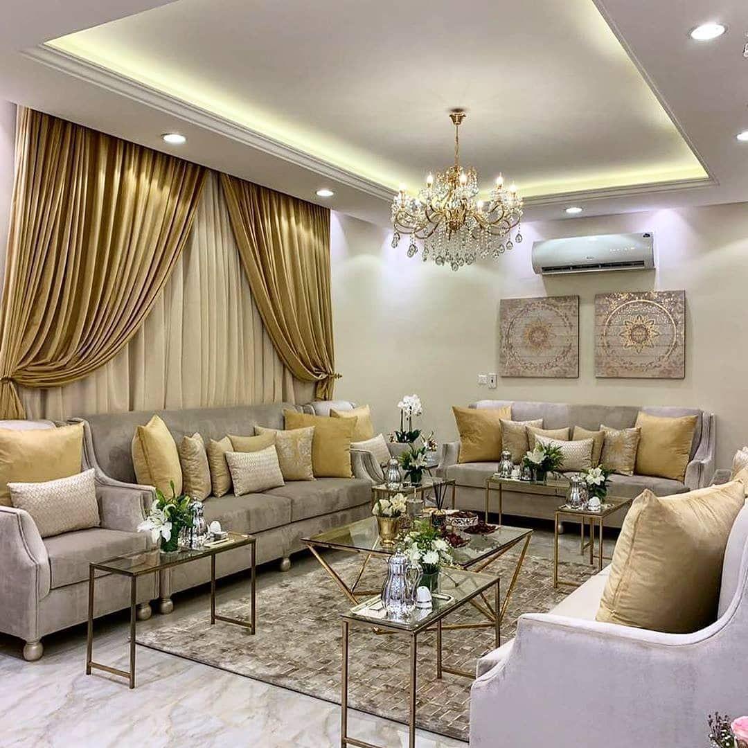 كنب جلسات مفروشات ابو خالد On Instagram كنب جلسات ستائر جديد ونتجيد تفص Living Room Design Decor Ceiling Design Living Room Interior Design Bedroom Small