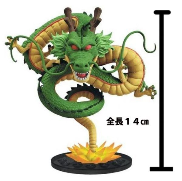 Dragon Ball Shenron PVC Figure