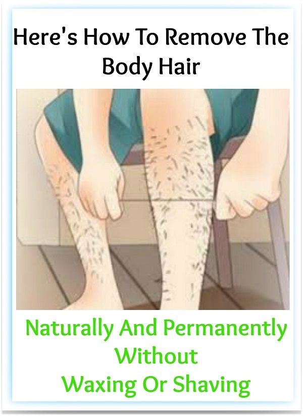 fa3c82882a5efe17639f99a00a7a2d37 - How To Get Rid Of Your Pubic Hair Without Shaving