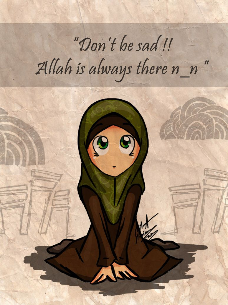 Deviantartcom Islam Animation Dps Pinterest