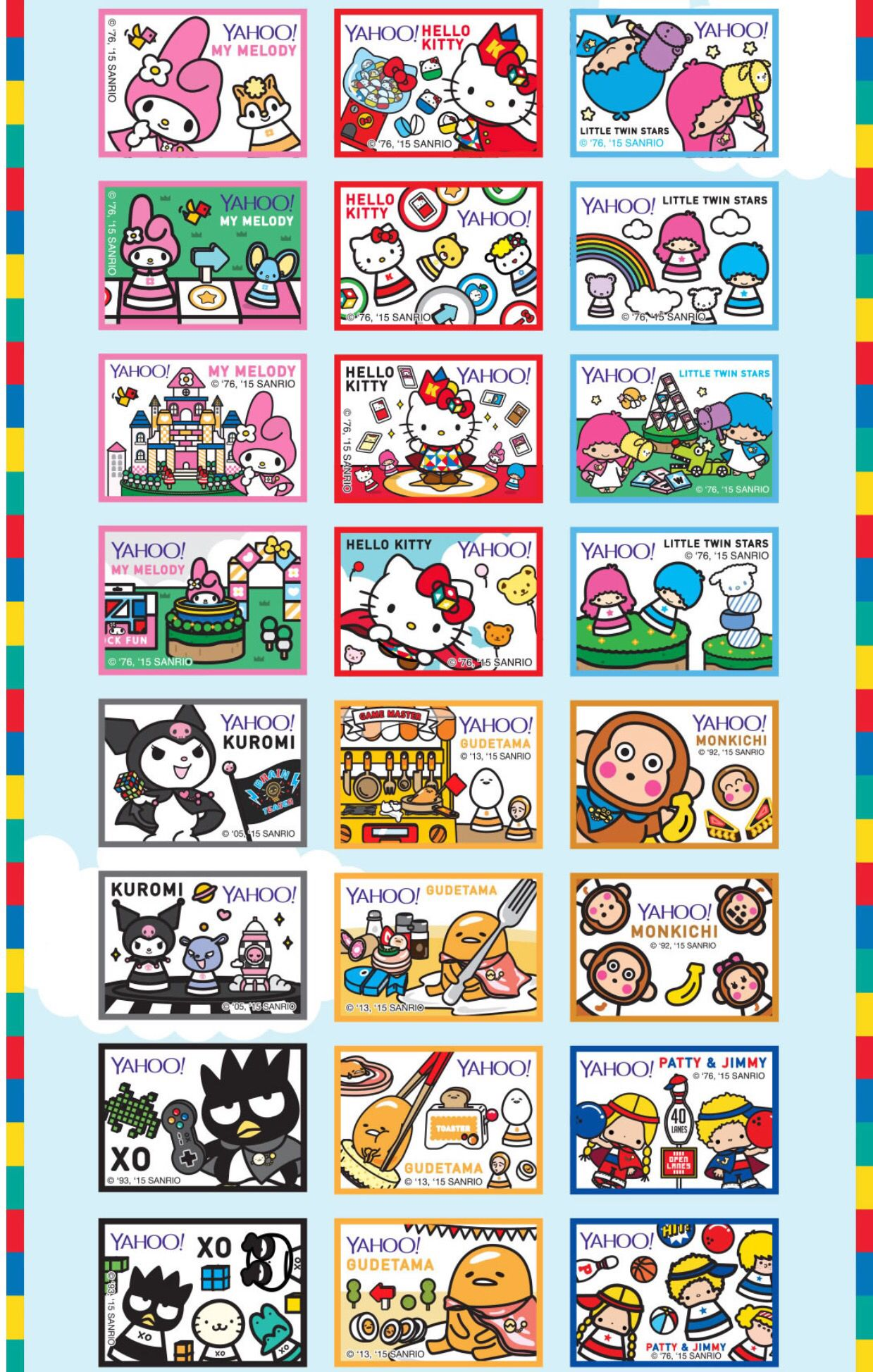 4d6faba85bc3 Sanrio Game Master in collaboration with Yahoo! ( ○ )