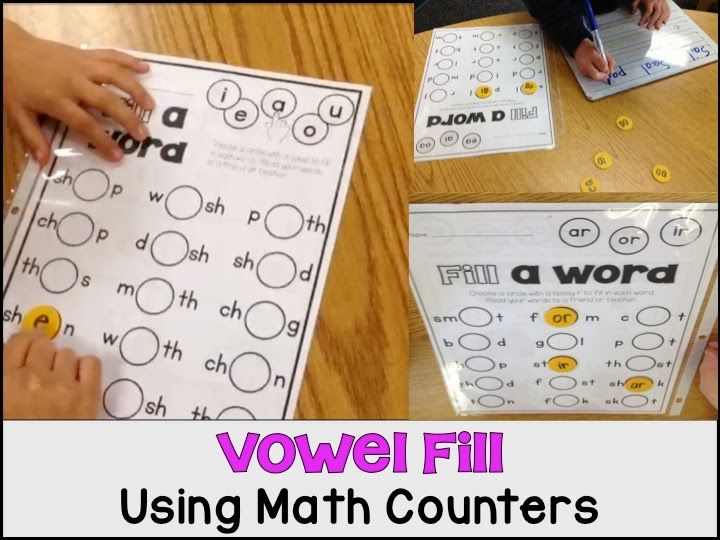 Sarah's First Grade Snippets: Practicing Vowels