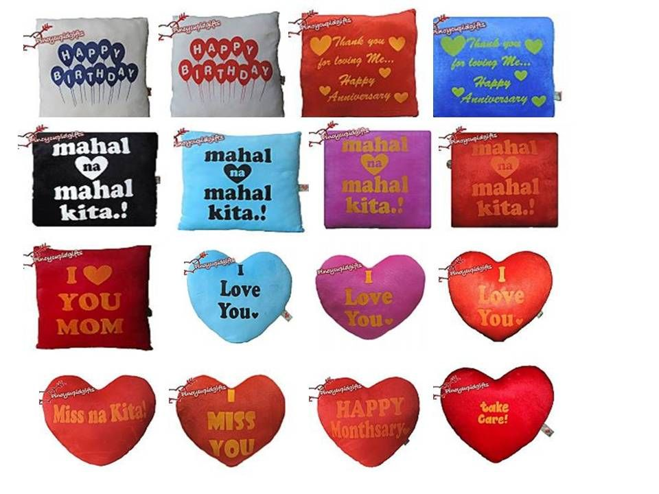 Gifts To Philippines Dedication Pillows For All Occasions Valentine Day Valentines Anniversary