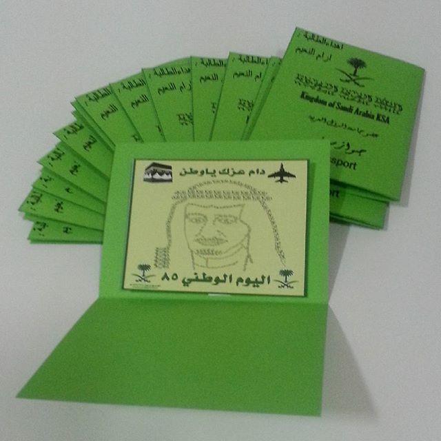 وسائل تعليمية وتوزيعات وثيمات On Instagram الجوازات لليوم الوطني غرد بصورة انستقرام صور صورة تميز Uae National Day Classroom Charts National Day Saudi