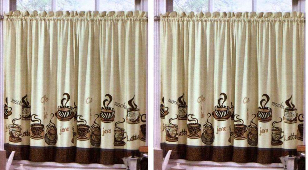 Cafe Latte Zebra Print Kitchen Curtains
