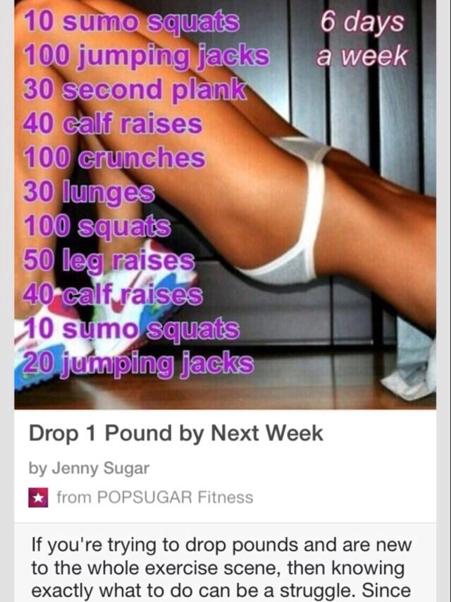 """You cant be too busy to explore this: """"Drop 1 Pound By Next Week With This Work Out #Tipit"""""""