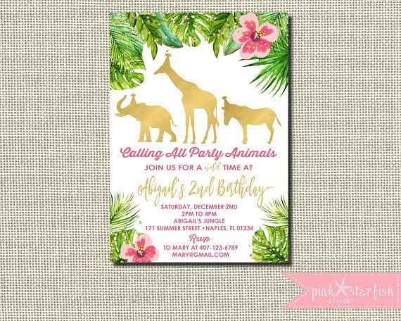 Party animal birthday invitation safari birthday invitation wild party animal birthday invitation safari birthday invitation wild one invitation zoo birthday invitation stopboris Gallery